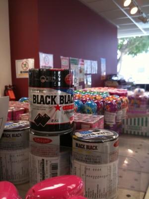 Black Black: Hi-Technical Excellent Taste and Flavor